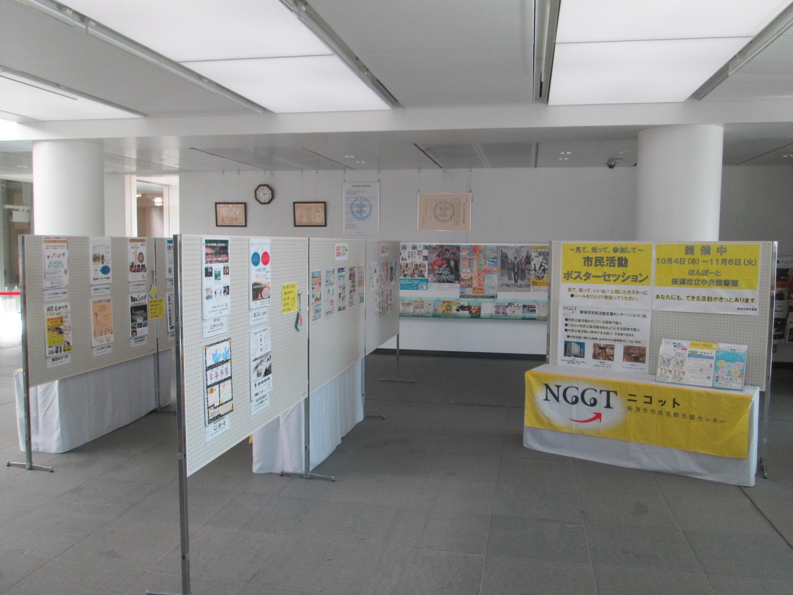 市 図書館 新潟